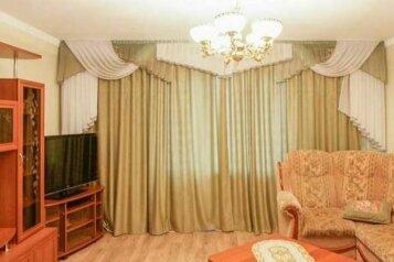 2-комн. квартира, 54 кв.м. на 2 человека, улица Марченко, 39, Тракторозаводский район, Челябинск - Фотография 1