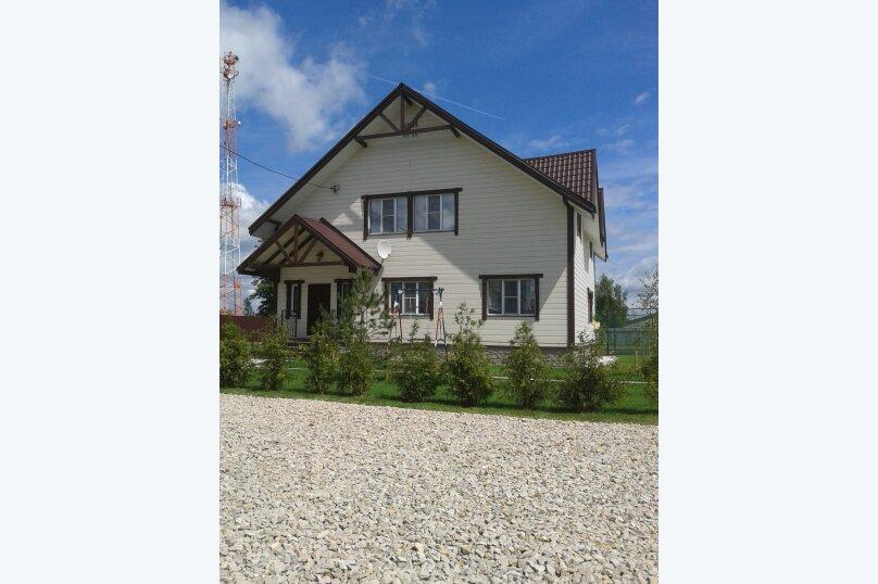 Дом для банкета, 250 кв.м. на 20 человек, 6 спален, деревня Юрьево, 1, Наро-Фоминск - Фотография 18