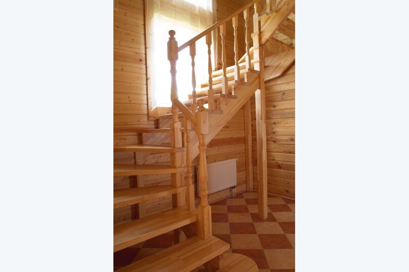 Дом для банкета, 250 кв.м. на 20 человек, 6 спален, деревня Юрьево, 1, Наро-Фоминск - Фотография 5