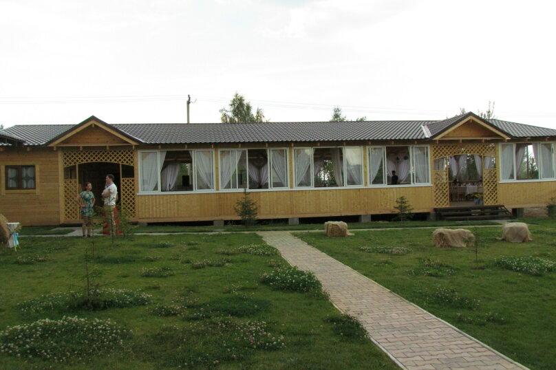 Дом для банкета, 250 кв.м. на 20 человек, 6 спален, деревня Юрьево, 1, Наро-Фоминск - Фотография 11