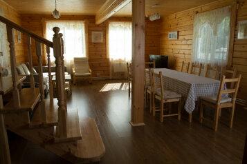 Дом у леса, 125 кв.м. на 10 человек, 4 спальни, деревня Настасьино, Наро-Фоминск - Фотография 2