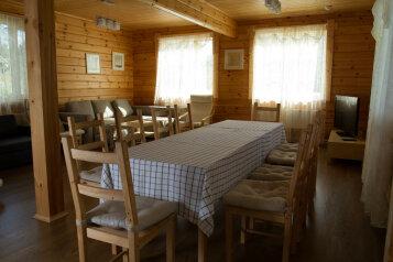 Дом у леса, 125 кв.м. на 10 человек, 4 спальни, деревня Настасьино, 30а, Наро-Фоминск - Фотография 3