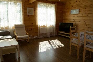 Дом у леса, 125 кв.м. на 10 человек, 4 спальни, деревня Настасьино, Наро-Фоминск - Фотография 4