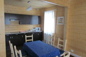 Коттедж, 125 кв.м. на 10 человек, 4 спальни, деревня Настасьино, 30, Наро-Фоминск - Фотография 3