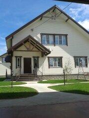 Дом для банкета, 250 кв.м. на 20 человек, 6 спален, деревня Юрьево, Наро-Фоминск - Фотография 2