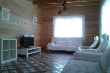 Дом для банкета, 250 кв.м. на 20 человек, 6 спален, деревня Юрьево, 1, Наро-Фоминск - Фотография 4