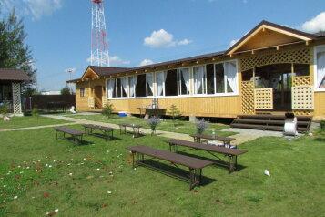 Дом для банкета, 250 кв.м. на 20 человек, 6 спален, деревня Юрьево, Наро-Фоминск - Фотография 1