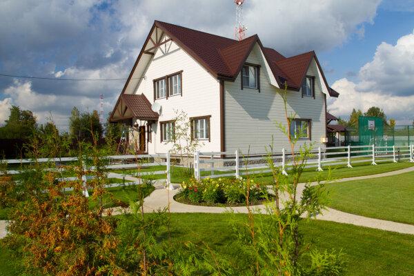 Дом для банкета, 250 кв.м. на 20 человек, 6 спален, деревня Юрьево, 1, Наро-Фоминск - Фотография 1