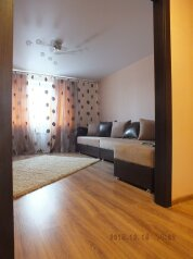 2-комн. квартира, 54 кв.м. на 4 человека, Арктическая улица, 1, Тюмень - Фотография 3