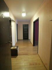 2-комн. квартира, 54 кв.м. на 4 человека, Арктическая улица, 1, Тюмень - Фотография 4