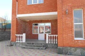 Гостиница, Солнечная улица, 7 на 37 номеров - Фотография 3