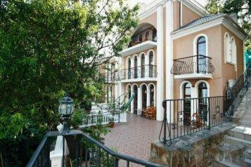 Гостевой дом , улица Коммунаров на 10 номеров - Фотография 1