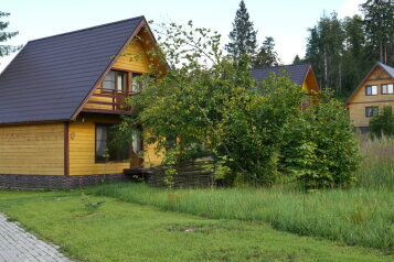 Загородный клуб, 98 кв.м. на 8 человек, 4 спальни, Загородная улица, Тучково - Фотография 3