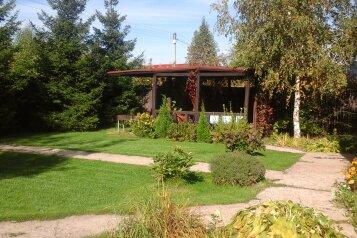 Загородный дом на выходные и НГ, 80 кв.м. на 8 человек, 4 спальни, СНТ «Заря», деревня Вельево, 74, Солнечногорск - Фотография 4