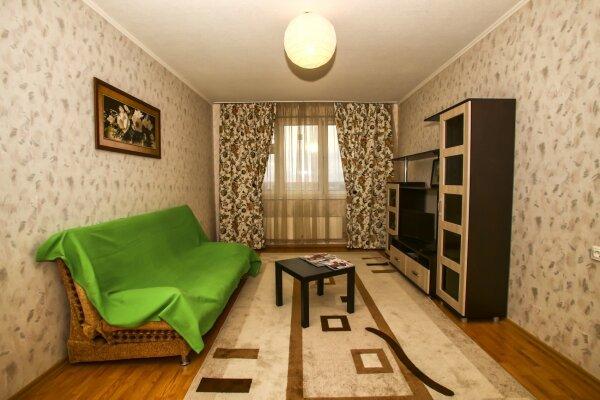 2-комн. квартира, 62 кв.м. на 5 человек