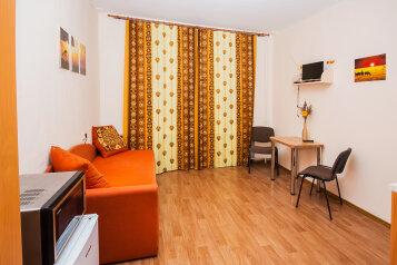 1-комн. квартира, 21 кв.м. на 3 человека, улица Металлургов, 23, Индустриальный район, Череповец - Фотография 1