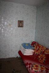 1-комн. квартира, 40 кв.м. на 4 человека, улица Молокова, Советский район, Красноярск - Фотография 3