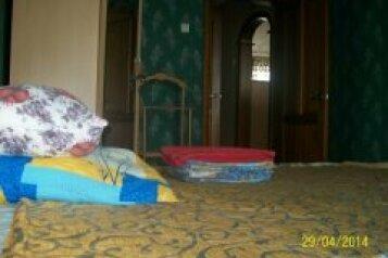 Отдельная комната, Взлётная улица, 38, Советский район, Красноярск - Фотография 4
