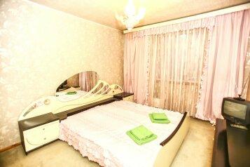 2-комн. квартира, 50 кв.м. на 5 человек, улица Родионова, 4, район Новокуркино, Химки - Фотография 3