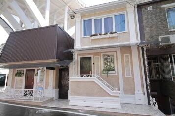 Гостевой дом, Комсомольская улица на 14 номеров - Фотография 2