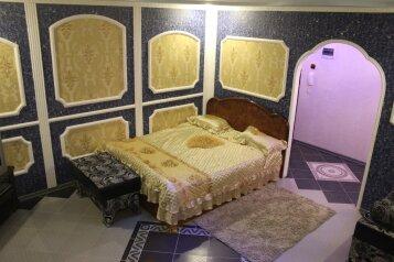 1-комн. квартира, 42 кв.м. на 5 человек, улица Орджоникидзе, Центральный район, Новокузнецк - Фотография 1