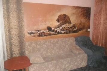 1-комн. квартира, 37 кв.м. на 4 человека, проспект Бардина, 16, Новокузнецк - Фотография 2