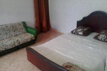 1-комн. квартира, 37 кв.м. на 2 человека, проспект Курако, 1, Новокузнецк - Фотография 1