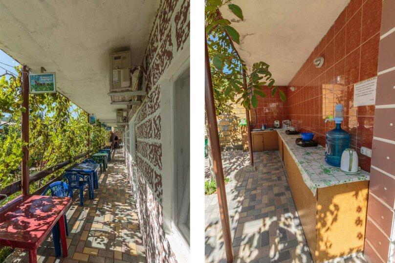 """Гостевой дом """"Кафа"""", улица Самариной, 53 на 14 номеров - Фотография 23"""