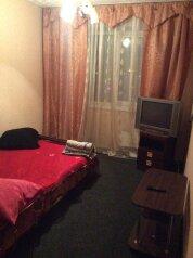 2-комн. квартира, 41 кв.м. на 4 человека, улица Кутузова, 43, Центральный район, Новокузнецк - Фотография 2