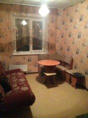 2-комн. квартира, 41 кв.м. на 4 человека, улица Кутузова, 43, Центральный район, Новокузнецк - Фотография 4