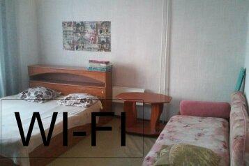 1-комн. квартира, 39 кв.м. на 4 человека, улица Павловского, Центральный район, Новокузнецк - Фотография 1