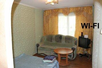 1-комн. квартира, 36 кв.м. на 4 человека, улица Тольятти, 48, Центральный район, Новокузнецк - Фотография 1