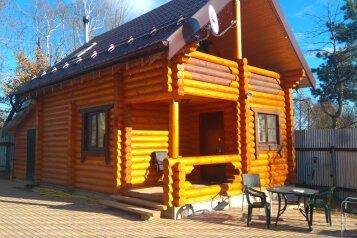 Сдам дом-баню и еще 2 дома на участке, Брехово, 30 на 4 номера - Фотография 2