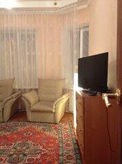2-комн. квартира, 57 кв.м. на 7 человек, улица Чкалова, центр, Кисловодск - Фотография 1