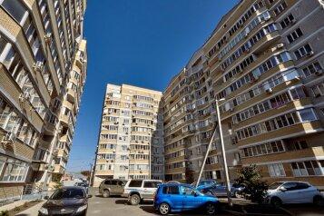 3-комн. квартира, 110 кв.м. на 7 человек, Карасунская набережная, 99, Центральный округ, Краснодар - Фотография 2
