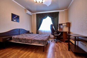 3-комн. квартира, 110 кв.м. на 7 человек, Карасунская набережная, 99, Центральный округ, Краснодар - Фотография 4