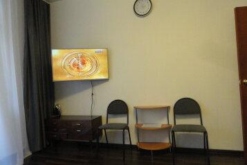 1-комн. квартира, 40 кв.м. на 2 человека, Школьная, 57а, Железногорск - Фотография 3