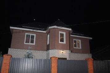 Сдам дом посуточно, 160 кв.м. на 10 человек, 3 спальни, г. Струнино, ул. Ермакова, район Северный, Сергиев Посад - Фотография 1