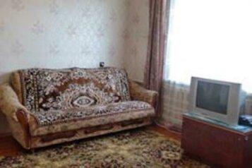 2-комн. квартира, 52 кв.м. на 4 человека, Пролетарская улица, 22, Чебоксары - Фотография 4