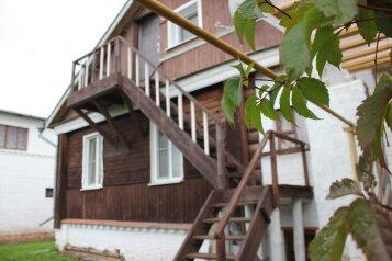 Гостевой дом, Центральная улица, 19 на 13 номеров - Фотография 2