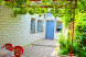 Двухкомнатный дом с личным двором., 50 кв.м. на 4 человека, 2 спальни, переулок 3-го Интернационала, Феодосия - Фотография 11
