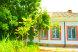 Двухкомнатный дом с личным двором., 50 кв.м. на 4 человека, 2 спальни, переулок 3-го Интернационала, Феодосия - Фотография 1