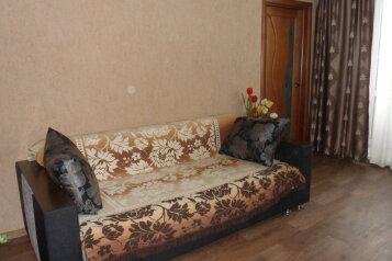 1-комн. квартира, 38 кв.м. на 4 человека, улица Кирова, Центральный район, Новокузнецк - Фотография 1