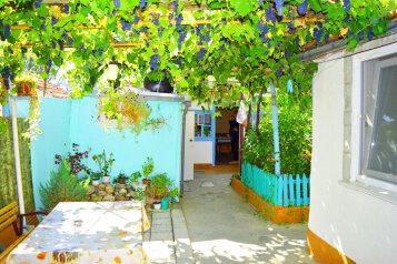 Дом с отдельным двориком на Боинском., 45 кв.м. на 5 человек, 2 спальни, Боенский переулок, Динамо, Феодосия - Фотография 4