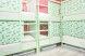 Кровать в общем смешанном номере на 10 человек, Страстной бульвар, метро Чеховская, Москва - Фотография 2
