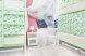 Кровать в общем смешанном номере на 10 человек, Страстной бульвар, метро Чеховская, Москва - Фотография 3