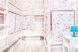 Кровать в общем женском номере на 6 человек, Страстной бульвар, метро Чеховская, Москва - Фотография 2