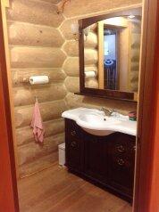 Дом-баня , 195 кв.м. на 12 человек, 2 спальни, Хлюпино, 4, Одинцово - Фотография 2