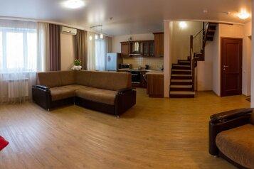 4-комн. квартира, 125 кв.м. на 5 человек, Крылова, 64/1, Новосибирск - Фотография 2
