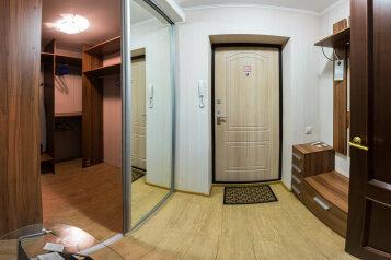 4-комн. квартира, 125 кв.м. на 5 человек, Крылова, 64/1, Новосибирск - Фотография 4